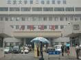 北京大學人民醫院