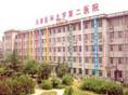 天津医大二院