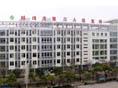 蚌埠市中心医院