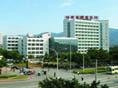 福建省肿瘤研究所