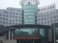 赣州地区人民医院