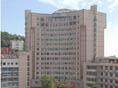 九江市第二人民医院