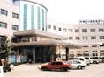 泰山医学院济南临床学院