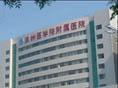 滨州医附院