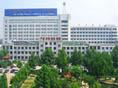 聊城市第二人民醫院