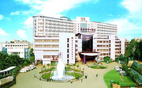 長沙市中心醫院(本院)