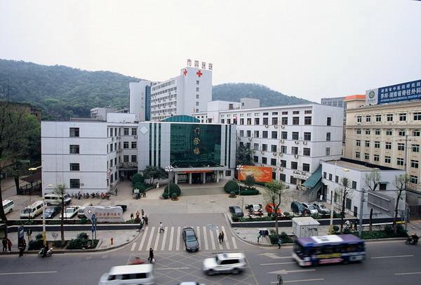 长沙市中西医结合医院