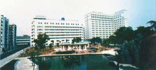 衡阳医学院第一附属医院