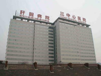 天津市河东医院