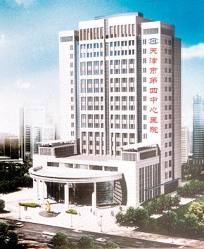 天津市烧伤专科医院
