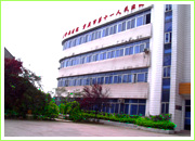 重庆市第十一人民医院