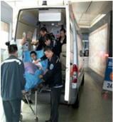 重庆三峡中心医院综合急救部
