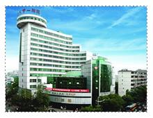 江西省第一附属医院