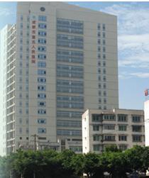 成都市第五人民醫院