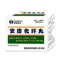 安络化纤丸(森隆药业)