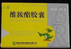 维胺酯胶囊(华邦制药)