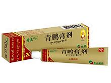 青鹏软膏(奇正藏药)