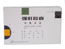 强肝胶囊(东方药业)