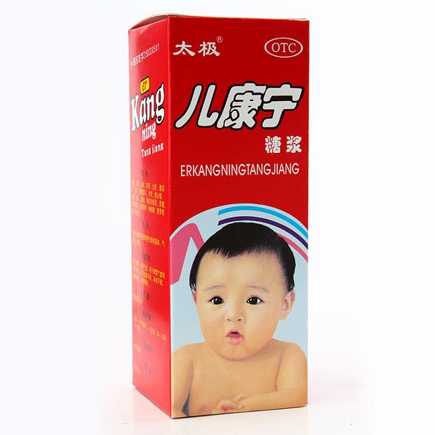 儿康宁糖浆(太极)