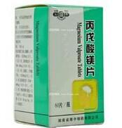 丙戊酸镁片(湘中制药)