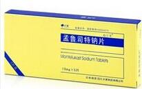 孟鲁司特钠片(大冢制药)