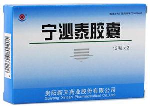 宁泌泰胶囊(新天药业)