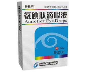 氨碘肽滴眼液(国光药业)