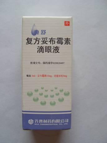 妥布霉素地塞米松滴眼液(齐鲁制药)