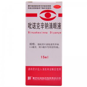 吡诺克辛钠滴眼液(科瑞制药)