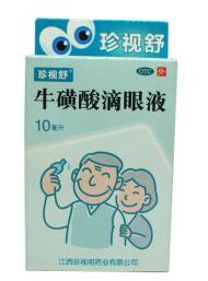 牛磺酸滴眼液(珍视明药业)