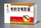 蛤蚧定喘膠囊(三金藥業)