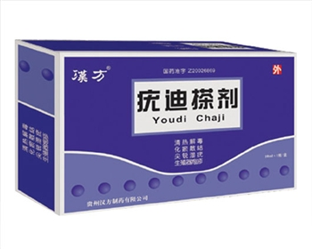 疣迪搽劑(漢方藥業)