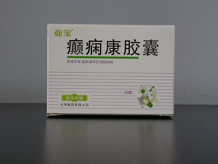 癫痫康胶囊(大同制药)