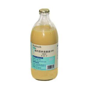 腸內營養混懸液(SP)(紐迪希亞)