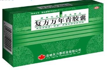 复方万年青胶囊(天力泰药业)