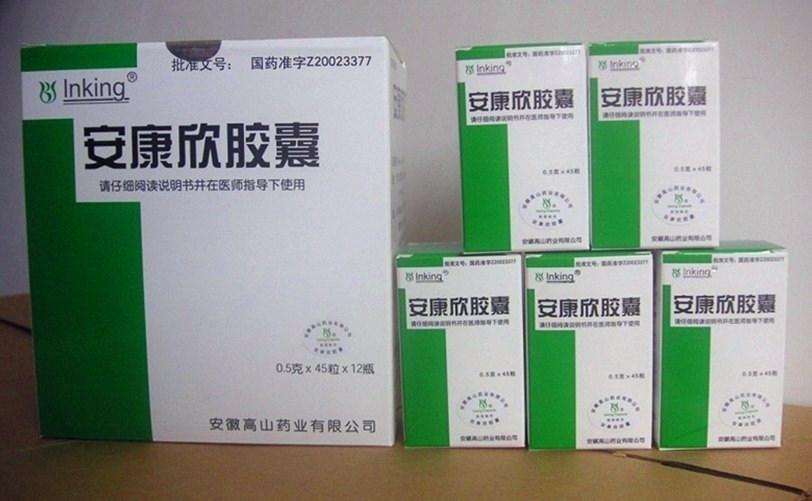安康欣胶囊(高山药业)