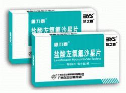 盐酸多西环素片(白云山光华)