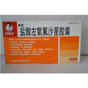 盐酸左氧氟沙星胶囊(好医生)