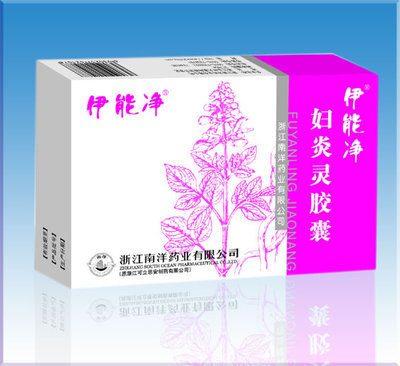 妇炎灵胶囊(南洋药业)