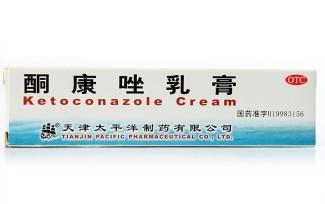 酮康唑乳膏(太平洋制药)