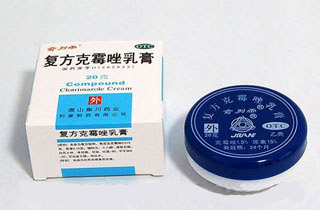 复方克霉唑乳膏(集川药业)