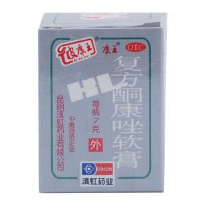 复方酮康唑软膏(滇虹药业)