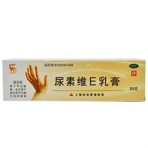 尿素维E乳膏(黄浦制药)