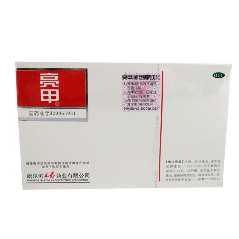 复方聚维酮碘搽剂(乐泰药业)