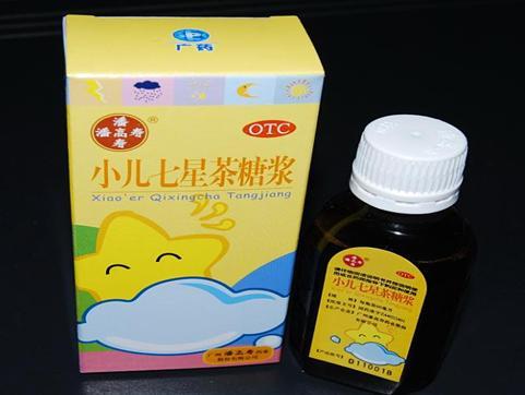 小儿七星茶糖浆(潘高寿)