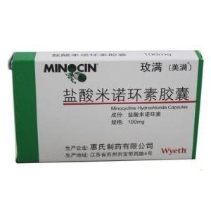 盐酸米诺环素胶囊(惠氏)