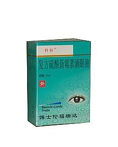 复方硫酸新霉素滴眼液(博士伦)
