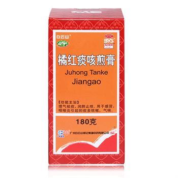 橘红痰咳煎膏(广州白云山)