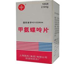 甲氨蝶呤片(信誼藥廠)