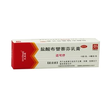 鹽酸布替萘芬乳膏(魯南貝特)